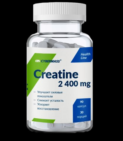 CYBERMASS CREATINE 2400 МГ 90 КАПС